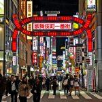 Amankah Jalan-Jalan di Kabukicho? Ketahui Apa yang Boleh dan Tidak Boleh Dilakukan di Kabukicho, Tokyo