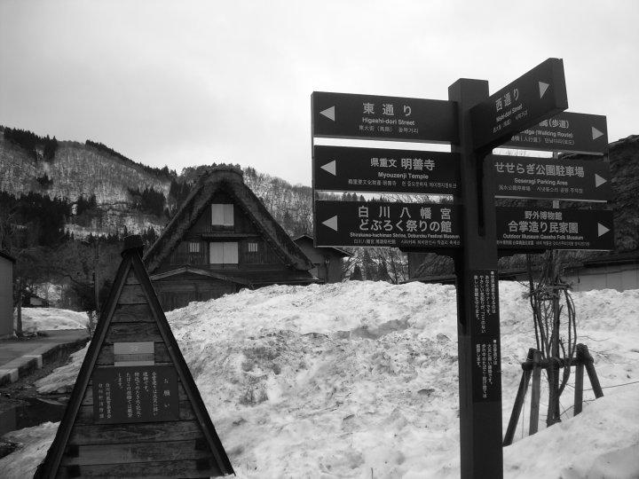 jepang musim dingin