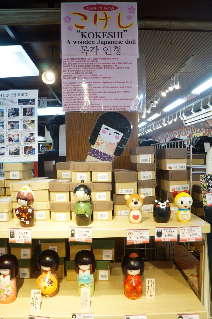 souvenir jepang kokeshi kayu boneka