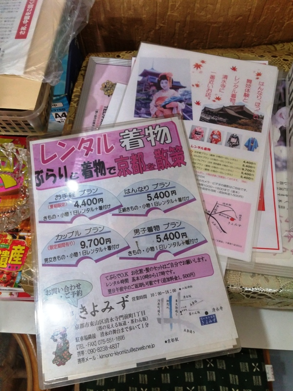 biaya sewa kimono di kyoto