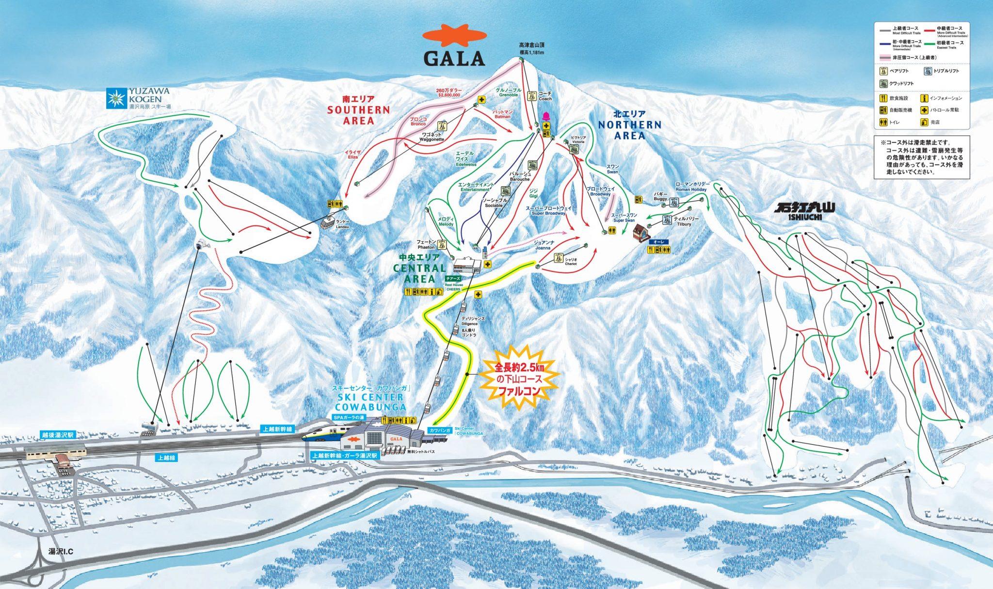 ski di gala yuzawa niigata jepang