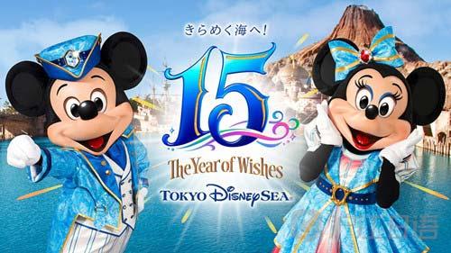 """Paket Tour Jepang """"Tokyo Winter New Year"""" 30 Desember – 4 Januari 2017"""