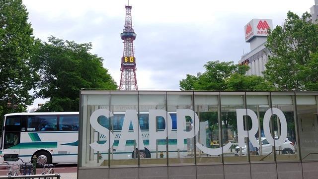 Wisata ke Jepang di Sapporo Hokkaido Summer Juli 2016