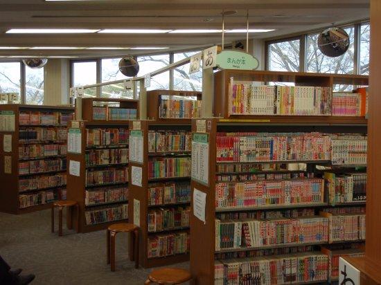hiroshima-city-manga-library3
