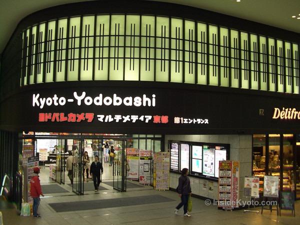 shop-yodobashi-camera-kyoto-station-area-kyoto-03-m2