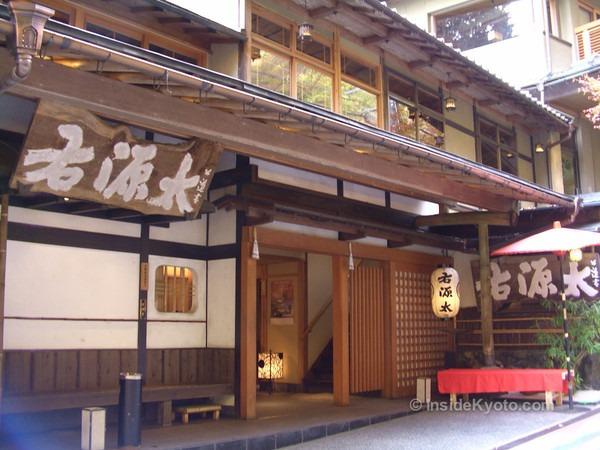 Ryokan Terbaik di Kyoto