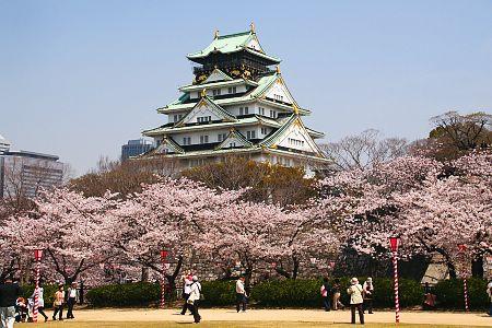 5 Tempat Terbaik untuk berkunjungi semua Year Round di Osaka