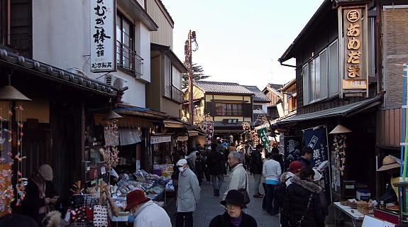 Ada-apa-antara-One-Punch-Man-dan-Prefektur-Saitama-di-Jepang-Ternyata-ada-kaitannya-lho-11