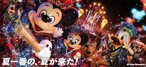 """Paket Wisata Tour Jepang """"Tokyo Holiday"""" 26 Juni – 30 Juni 2017"""
