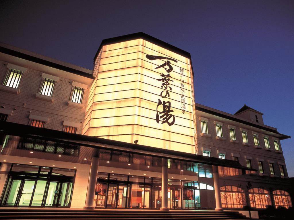 Berada di Jantung Kota Fukuoka, 8 Hotel Dengan Sumber Air Panas di Daerah Hakata Jepang