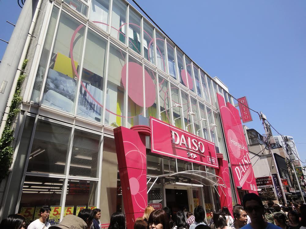 Rekomendasi Tempat yang harus dikunjungi di Shibuya Tokyo