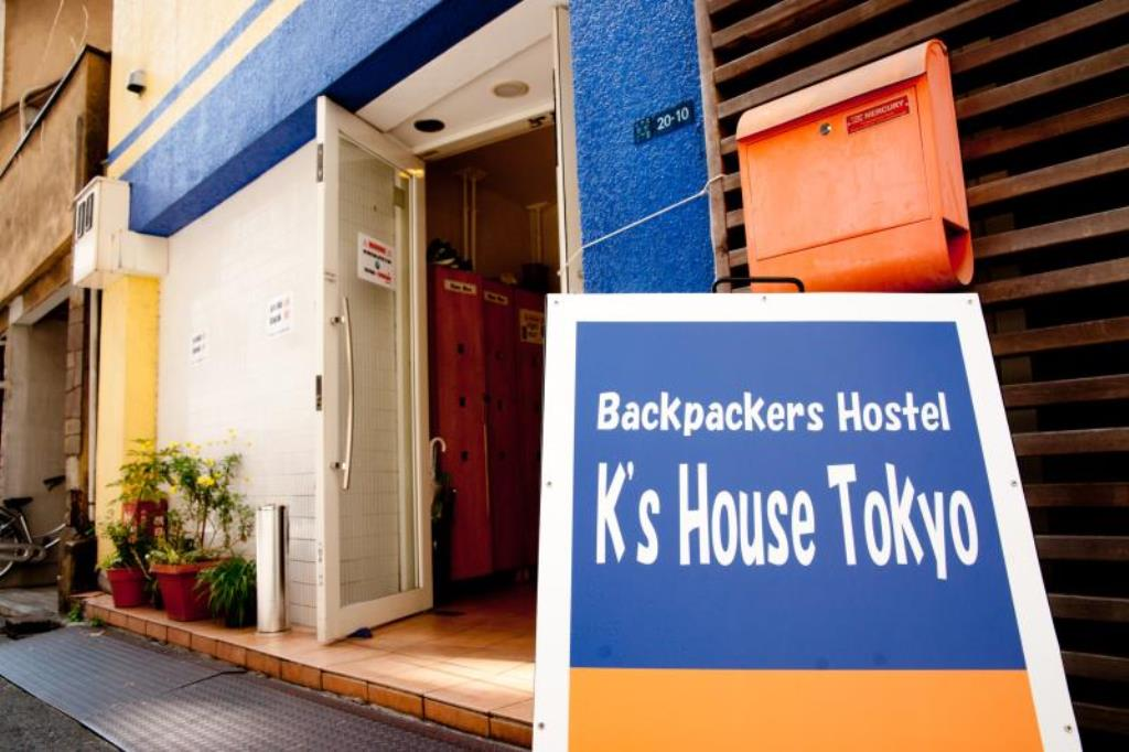 httpswww.google.co.idurlsa=i&rct=j&q=&esrc=s&source=images&cd=&cad=rja&uact=8&ved=0ahUKEwjRjLSi69jVAhWHZiYKHXxoB1gQjB0IBg&url=httpswww.agoda.comk-s-house-tokyo-backpackers-ho