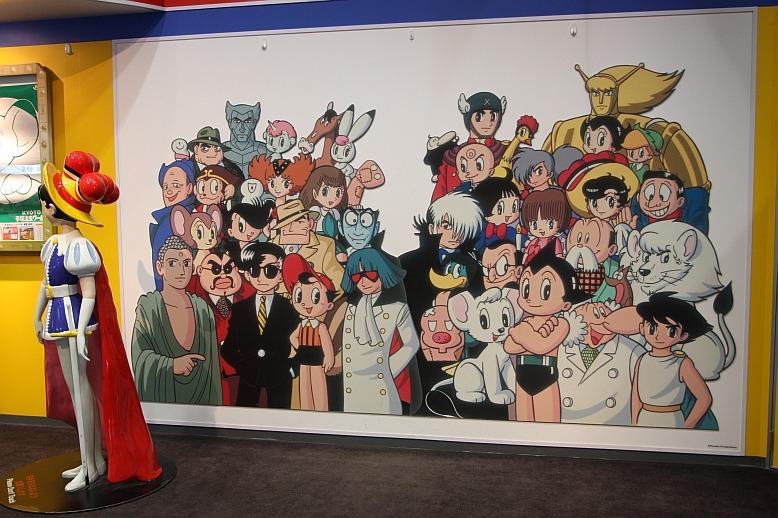 astroboy . Museum Manga Osamu Tezuka
