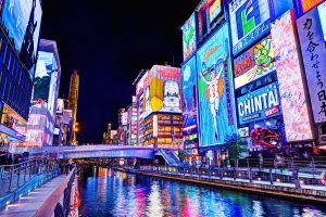 Liburan ke Osaka Jepang ? Ini dia pilihannya