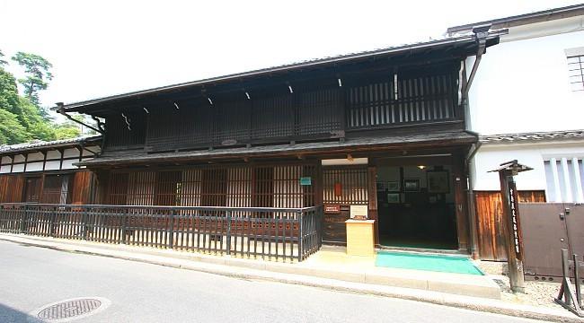 miyajima museum