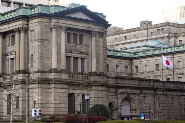 bank of jepang