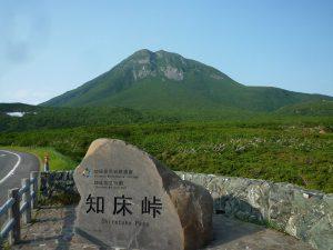 8 Tempat untuk Menikmati Shiretoko, Salah satu Situs Warisan Dunia Alam di Jepang