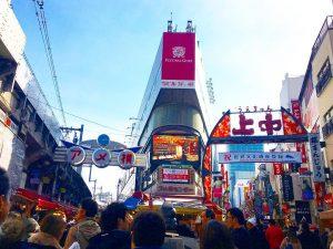 7 Tempat Belanja Yang Menarik dan Menyenangkan Ueno Tokyo