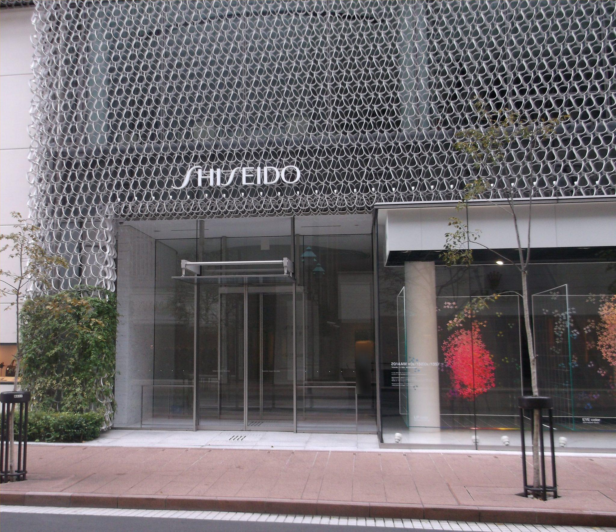 Shiseido_ginza_building_2014-2
