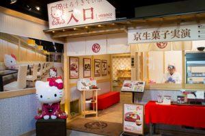 """Hello Kitty"" Rumah Teh di Kyoto"