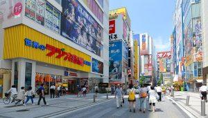 Spot Instagramable di Tokyo yang Akan Mempercantik Feed Anda