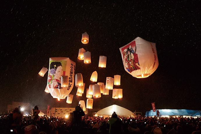 paper ballon festival by www.washiarts.com