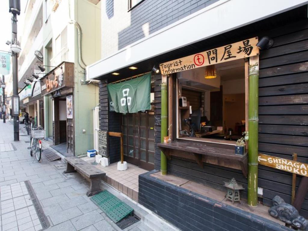 Guesthouse Shinagawa Shuku