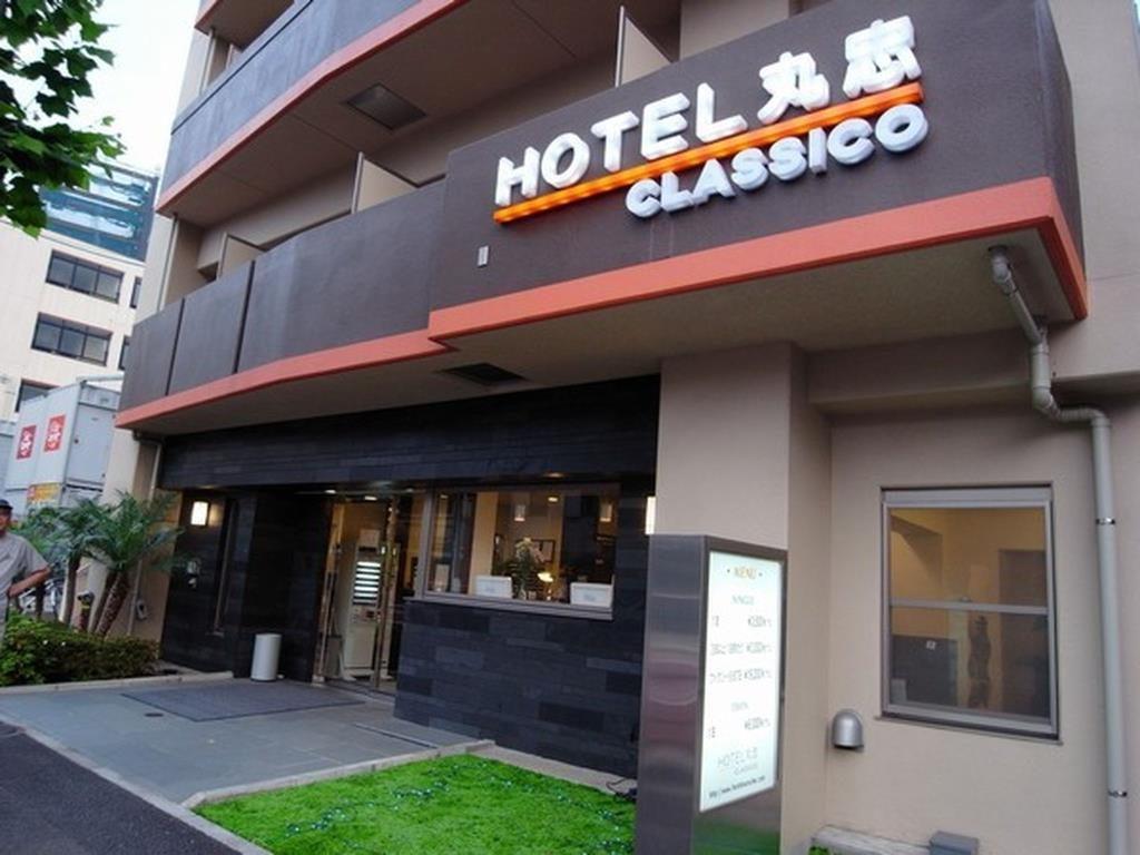 Hotel Maruchu Centro