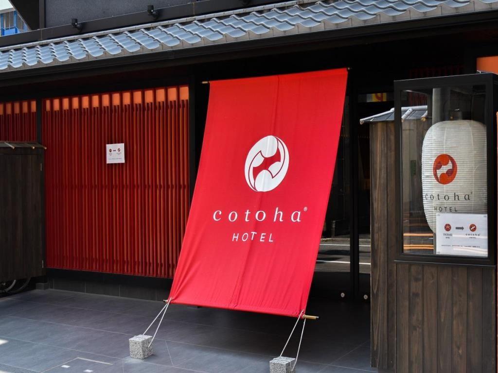 Okachimachi Station Hotel (Okachimachi)