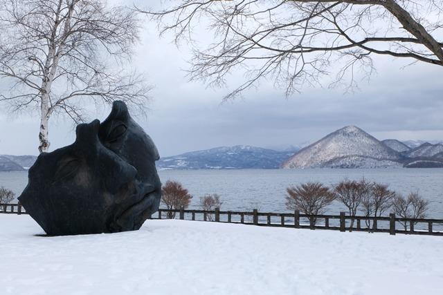 Lake Toya di Hokkaido