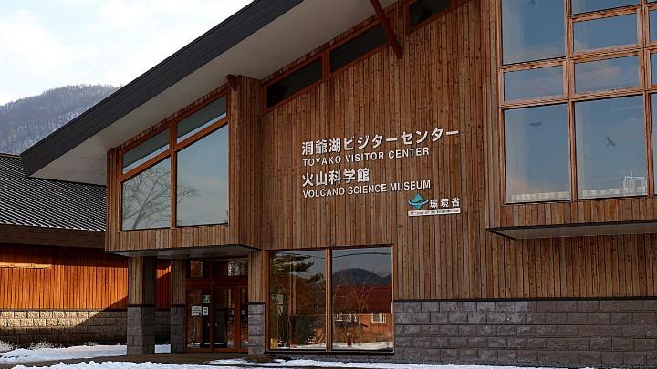 Museum Sains Gunung Berapi Danau Toya Hokkaido