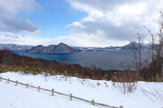 Panorama Danau Toya di Hokkaido