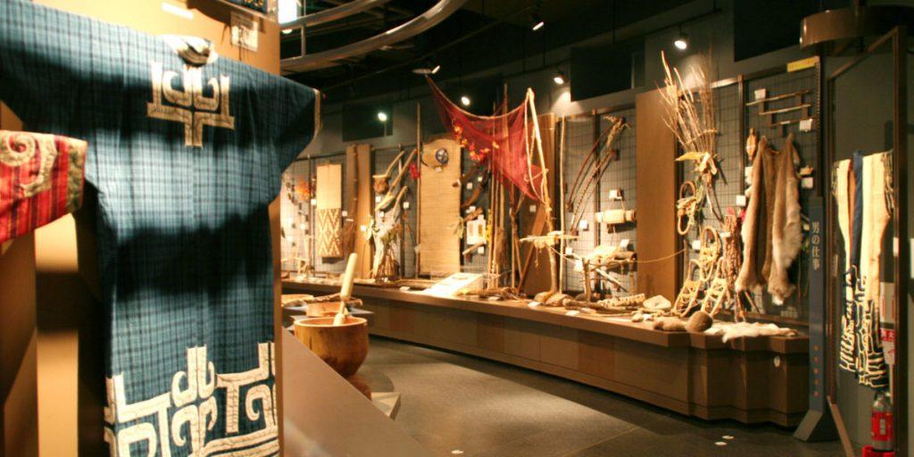 Ainu Cultural Information Center Asahikawa Hokkaido Jepang