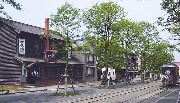 Historic Village Sapporo Hokkaido Jepang