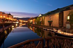 Nyatakan Perasaan Cinta Anda Bersama Pasangan Dengan Liburan Romantis Tempat Wisata di Kota Otaru