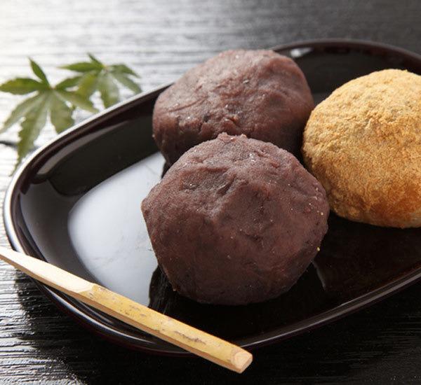 Ohagi Kuliner Kyoto Jepang