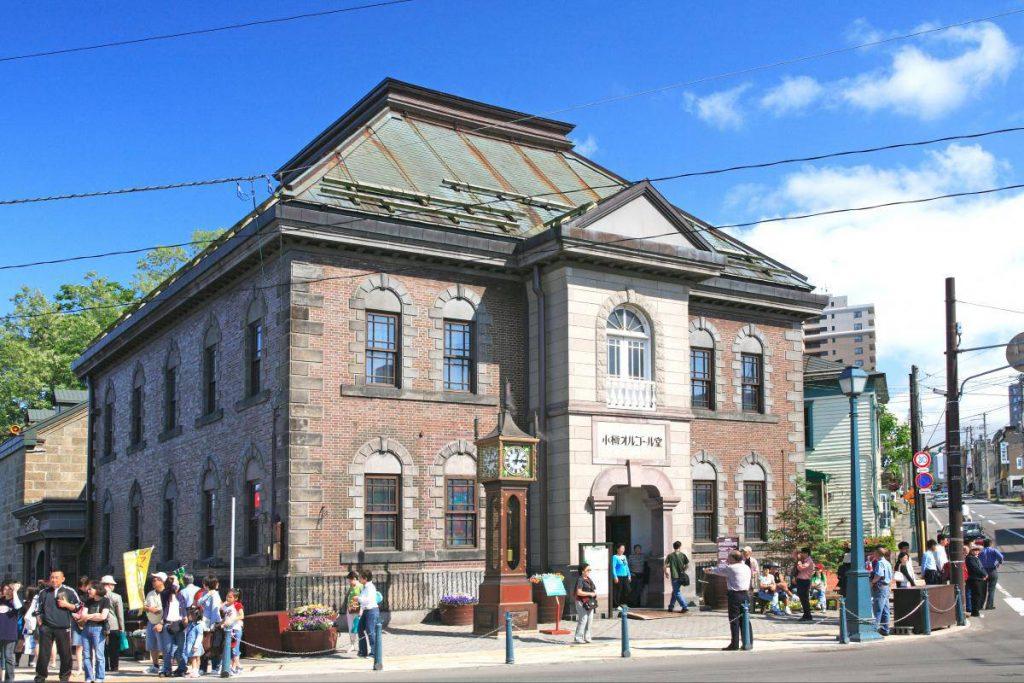 Otaru Music Box Museum Hokkaido Jepang