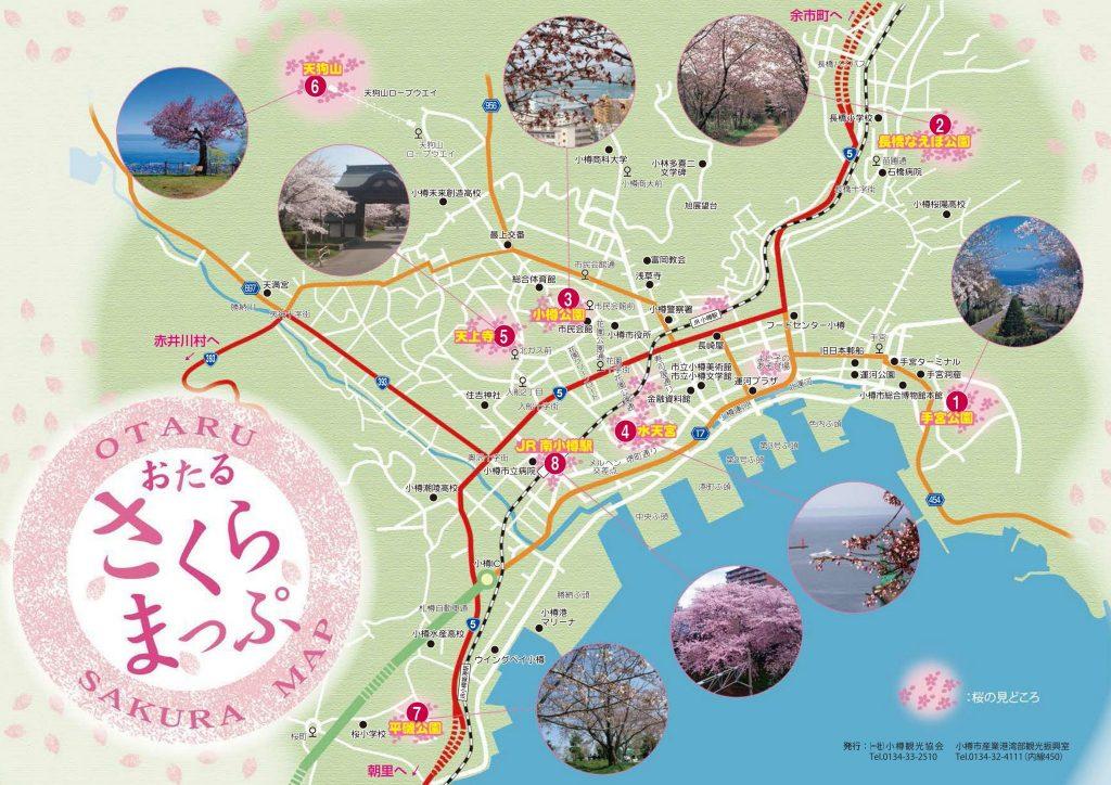 Otaru Spring Festival Hokkaido Jepang