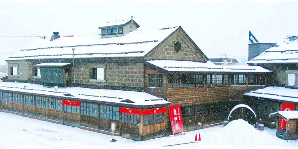 Tanaka Shuzo Brewery Sapporo Hokkaido Jepang