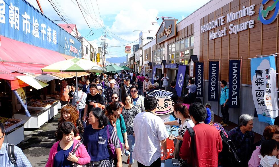 morning market hakodate hokkaido jepang