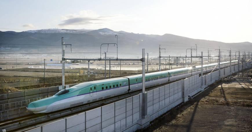 shinkansen hakodate hokkaido jepang