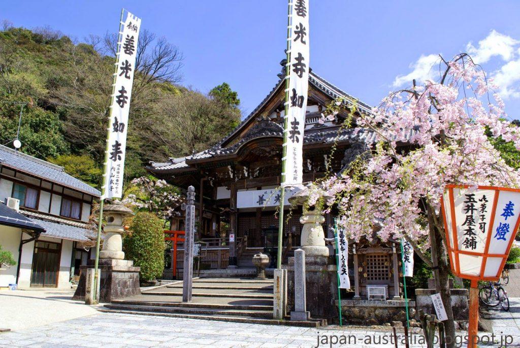 Kuil Inaba Jinja Gifu
