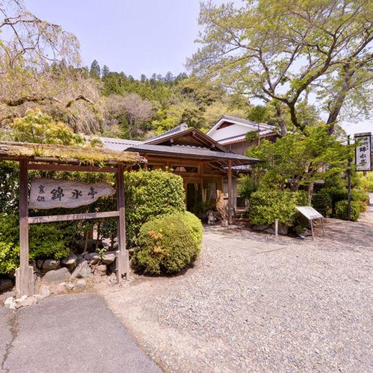 Ryokan Kinsuitei di Kyoto