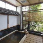 Ryokan Onsen Arashiyama Benkei Kyoto