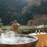 Ryokan Onsen Rangetsu Kyoto