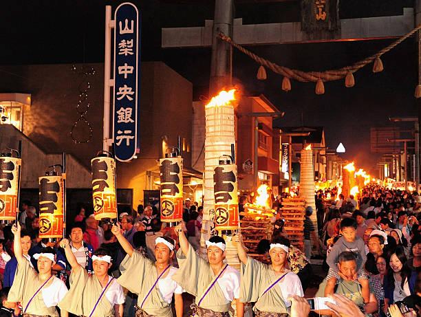 Festival Api di Kawaguchiko