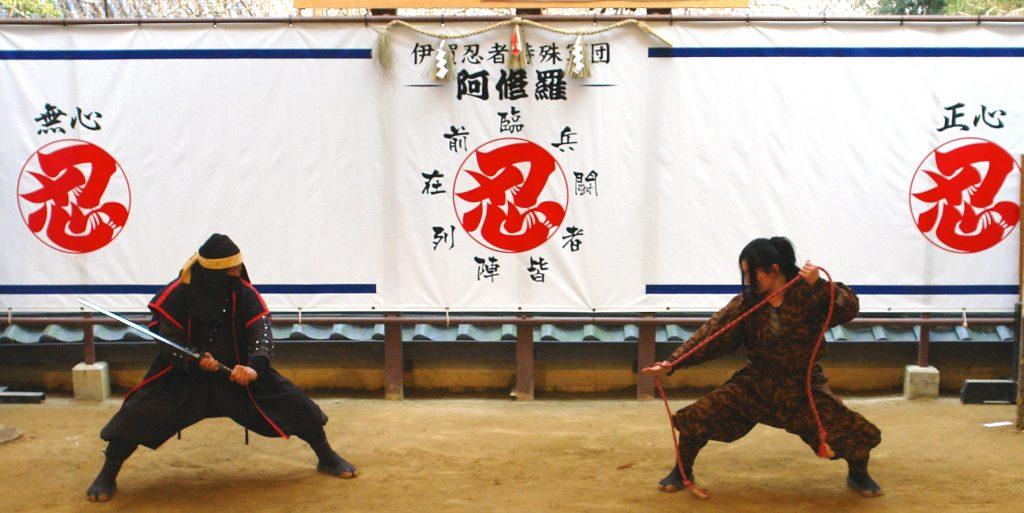 Museum Ninja di Iga
