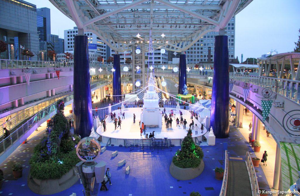 Oasis 21 Nagoya Jepang