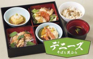 7 Restoran Keluarga di Jepang