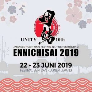 Ennichisai Festival 2019: Guest Star, Rundown, dan Layout Ennichisai